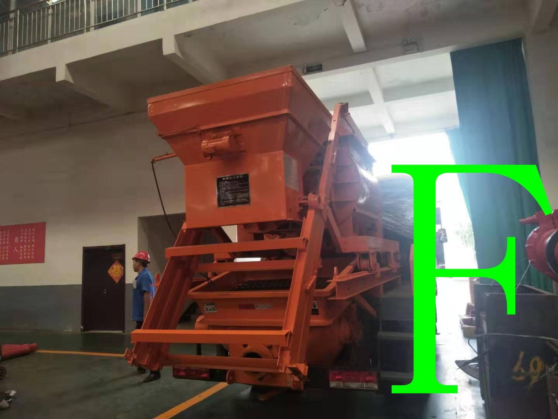混凝土泵 青科重工 车载泵