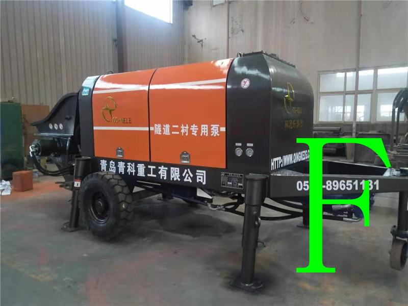 混凝土泵 青科重工 隧道二衬泵