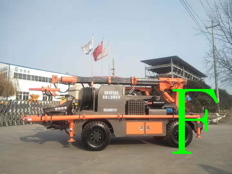 混凝土泵 澳门太阳集团20073344 湿喷台车