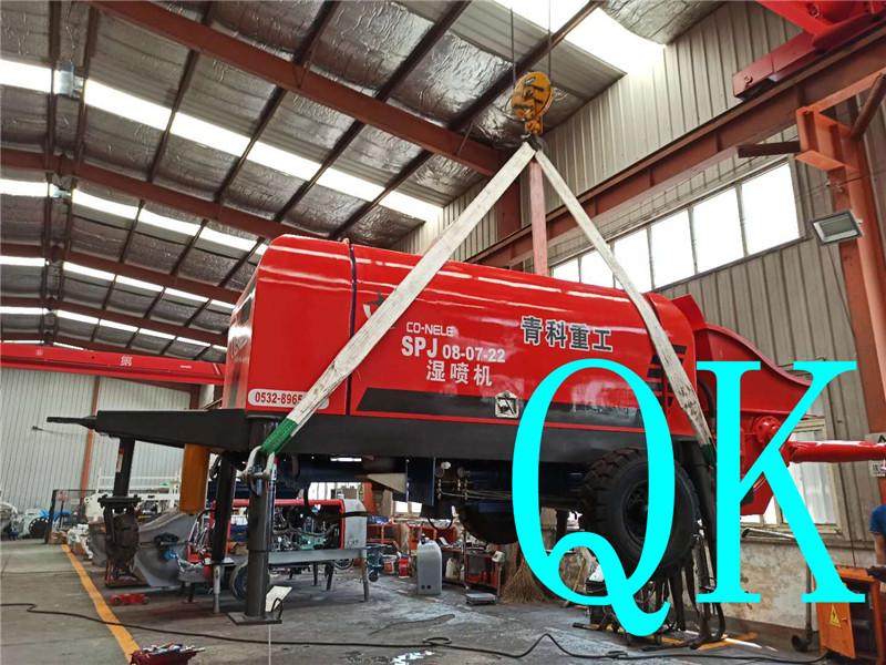 混凝土泵 湿喷台车 湿喷机